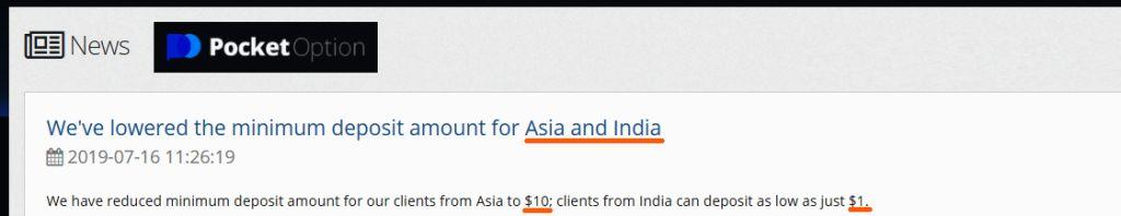 Pocket Option has reduced minimum deposit amount for our clients from Asia to $10; clients from India can deposit as low as just $1.