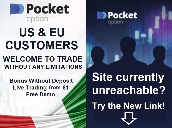 Pocket Option new link